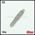 KIA High quality car blank key