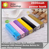 portable lipstick charger 2600mAh USB Power Bank Portable Charger External Battery Backup for iPhone