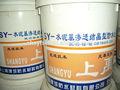 Sy- a base di cemento permeabile cristallizzazione tipo rivestimento impermeabile