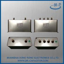 DRMKMJ AC pulse capacitors 7500uF good quality
