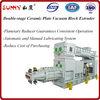 JKY45/45-4.0 Double-stage Ceramic Plate Vacuum Extruder/Concrete Blocks Making Machine/Brick Machine