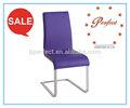 Más nuevo de lujo de comedor de la PU / PVC silla con pierna del cromo para muebles de comedor PDC14979