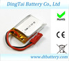 552030 high rate lipo battery 3.7V 250mAh 25C lithium polymer battery cell with PCB protected and connector