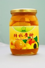 Canned fruit of Yellow peach