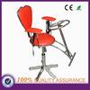 chirdren beauty salon chairs & portable beauty salon chair