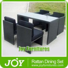 Black Rattan Dining Chair