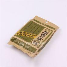 Vacuum Sealed Aluminum foil Snack Packaging Brown Paper Bags Wholesale