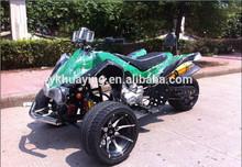 4 Stroke Air Cooled 3 wheel Quad Mini ATV 150CC 3 wheel motorcycle