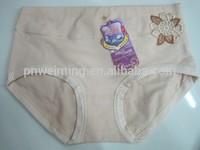 nylon comfort sexy women panty