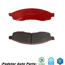 Alibaba china auto parts mitsubishi tractors brake parts for daewoo espero disc car brake pad