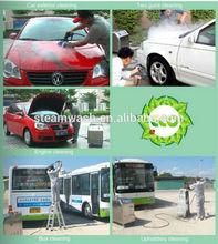 Ce de seguridad móvil de la batería de vapor máquina de lavado de coches / LPG Optim vapor