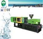 PET preform injection molding machine /plastic making machine cost