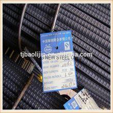 **Guarantee reasonable price good quality** Factory Direct Sale Rebar