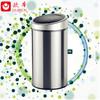 automatic stainless steel rubbish bin/can 40L(GYT40-5B-S)