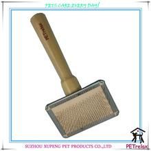 (S) PR80027-1 grace pet new pet grooming product self cleaning pet dog cat hair brush