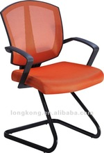 Bow base mesh office chair without wheels