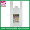 100% oxo biodegradable non woven and net mesh bag