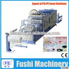Plastic Container Making Machine