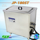 Digital Ultrasonic Cleaning high power transducer car auto parts ultrasound cleaning machine
