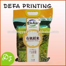 PP Woven Packaging Rice Bag plastic rice bag jute bag for rice