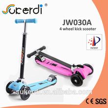 PATENT PRODUCT new folding 4 wheel kids kick scooter walking scooter