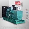 500kva generator price power by Cummins KTA19-G3A