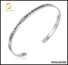 Sterling Silver Life Is A Journey, Not a Destination, Enjoy The Moments Cuff Text Bracelet