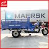 2014 China kavaki three wheel motor tricycle / three wheel trike in Guangzhou