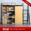 /product-gs/new-design-cheap-loft-bed-slide-60066142493.html