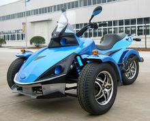 Wholesale new 3 wheel 250CC atv