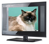 new cheap chinese led tv 19 inch flat screen hot sell television