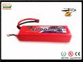 5200 mah 6s1p 22.2 v hobby rc lipo batterie pour T - rex 450,500,600,700