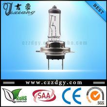 alibaba china auto car H7 halogen headlight bulbs 12v 55w