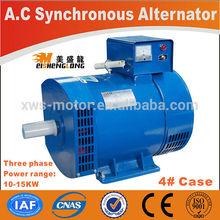 Hot sales! ST Series single phase diesel generator cheap genset