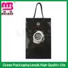 bright looking agriculture multiwall kraft paper packaging bag