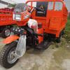 2014 new hot sale 250cc three wheel motorcycle