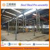car parking shed steel structure (have exported 1000 sets)