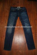 Ladies high waist stretch jeans