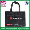eco friendly cheap sms non woven bag