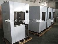Electronic Cabinet