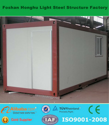New China ISO&CQ simple prefab porta cabin container house