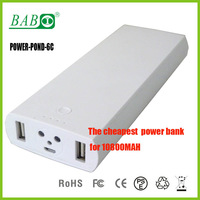 Factory price 13000mAh portable power bank with LED torch and dual output for all smart phones