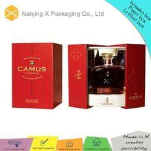 High-grade perfume box X-246 cosmetics case / perfume box