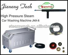 Sin agua de chorro de agua y chorro de vapor máquina de lavado de coches / optim vapor