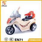 2014 clasical kids mini electric motocycle