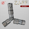 ZJ-FF Single handed flat face hydraulic quick coupling