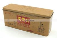 Tinplate Metal Type Rectangular Tin Box with Hinged Lid