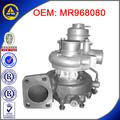Turbocharger - MR968080 para Mitsubishi L200 motor com ISO9001 : 2008 / TS16949 certificação MR968080 Turbocharger para Mitsubishi