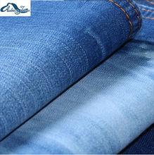Aufar denim cotton fabric 100% Cotton Elastic force Chemical fiber Slub denim