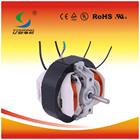 220V single phase electrical motor
